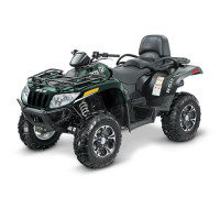 Защита для Arctic Cat TRV 500 550 700