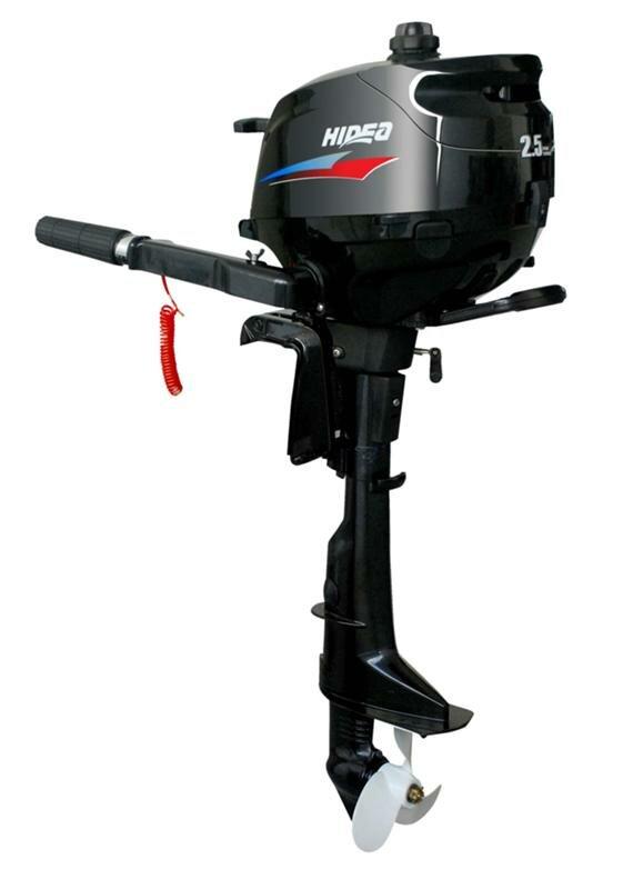 Интернет магазин рыбалка лодочный мотор купить