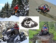 Гусеницы для квадроцикла Arctic Cat WildCat 1000